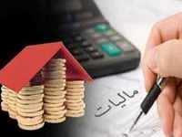 تعادل در عرضه و تقاضای مسکن نیازمند اجرای طرح مالیاتی