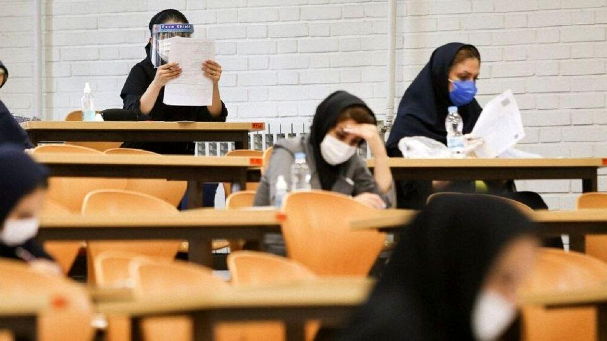 فردا آخرین مهلت ثبت نام در پذیرش بدون کنکور دانشگاهها