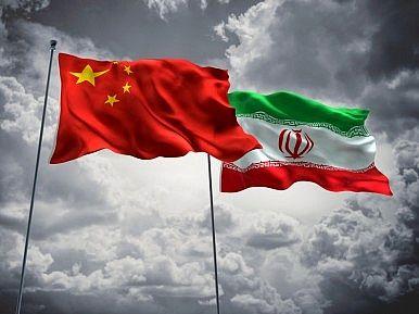 ۲۶.۹۲ میلیارد دلار؛ سرمایهگذاری چین در ایران
