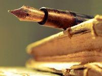 انتقاد انجمن اقتصاددانان به اظهارات راغفر