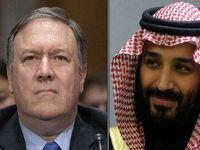 وزیر خارجه آمریکا به عربستان میرود