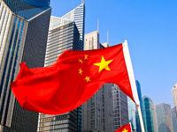بانک مرکزی چین ۱۲۰میلیارد یوآن به بازار تزریق کرد