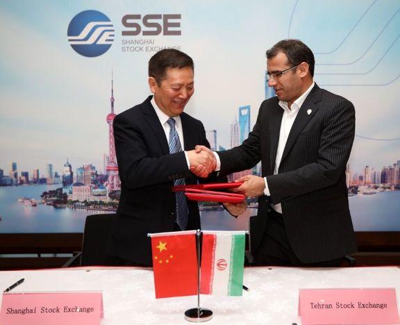 امضای تفاهمنامه با بورس شانگهای به منظور ایجاد فرصت و همکاریهای گسترده