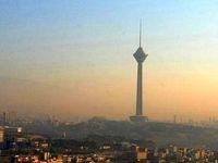 افزایش آلودگی هوا تا چهارشنبه