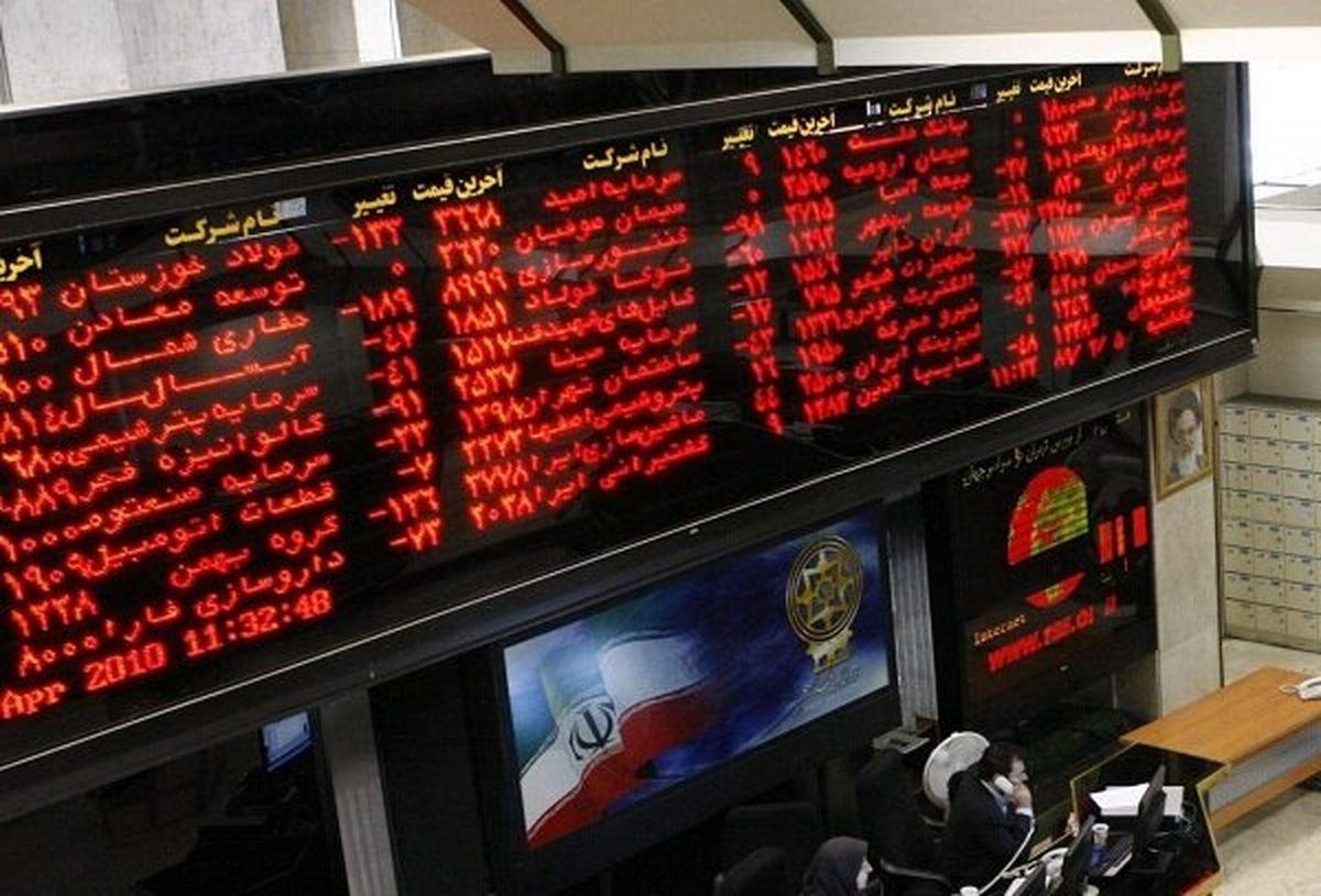 سهامداران نگران نوسانات بازار سرمایه نباشند