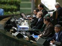 رای اعتماد مجلس به ۱۶وزیر کابینه دوازدهم/ قدردانی دکتر لاریجانی از اصحاب رسانه