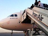 ایران ایر خصوصی میشود