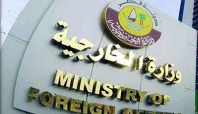 قطر از حمله به سوریه حمایت کرد