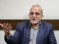 نمایندگان اصفهان از یکشنبه در جلسات مجلس شرکت میکنند