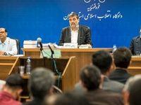 جعل امضای معاون بانک مرکزی توسط متهمان پرونده البرز ایرانیان/ خرید موسسه تعاونی راکد برای اقدامات مجرمانه!
