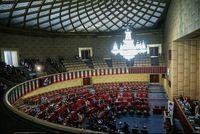 انتخابات هیات رئیسه شورای عالی استانها +تصاویر