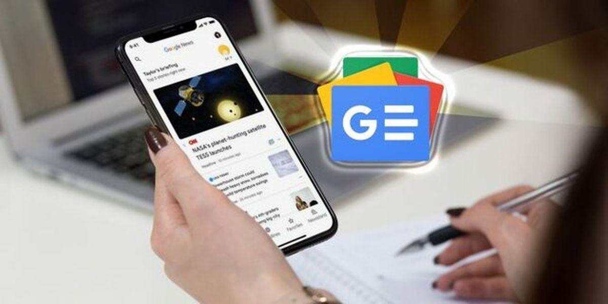 ارزش اخبار گوگل به ۴.۷میلیارد دلار رسید!