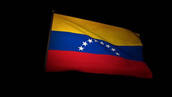 حذف تدریجی پول ملی ونزوئلا از جیبهای مردم!