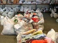 چوب حراج قاچاق پوشاک به منابع ارزی کشور