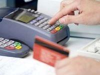 الزام پزشکان به ثبت کارتخوان در سامانه مالیاتی تا ۳۰بهمن