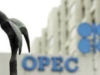 اختلاف ریاض و مسکو، دلیل لغو نشست اوپک