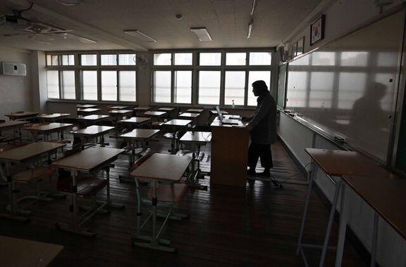 تمهیدات کرهجنوبی برای آغاز فعالیت مدارس