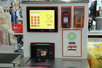 نصب دستگاههای خودپرداخت ساخت ایران در فروشگاههای شهروند