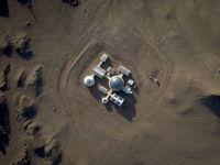 کره مریخ در چین! +تصاویر