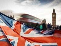 رکود اقتصادی در انگلیس