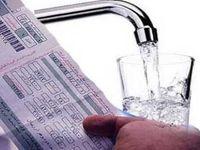 صدور ۱۴۴ هزار اخطاریه به مشترکان پرمصرف آب