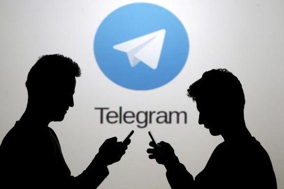 محدودیت مشاهده یک میلیون پیام آخر در تلگرام رفع شد