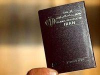 هزینه صدور گذرنامه، کارت ملی و گواهینامه در سال آینده