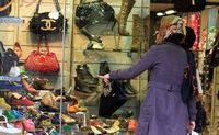 نیاز بازار کیف و کفش به برندسـازی