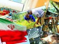 نائبی: ظرفیتهای تهران برای اشتغالزایی بسیار بالا است