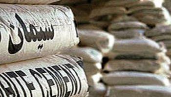 «سنیر» برای برگزاری مجمع به منظور تصیمگیری در مورد افزایش سرمایه در پایان معاملات امروز متوقف میشود