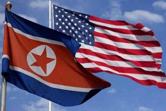 کره شمالی برای خلع سلاح اتمی شرط گذاشت!