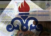 ابطال مصوبه اخذ «هزینه خدمات مستمر» از مشترکین گاز