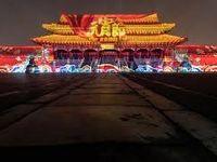 چین «شهر ممنوعه» را پس از سه ماه تعطیلی باز میکند