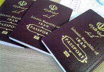دولت عراق، اعتبار ۳ماهه گذرنامهها را قبول نکرد