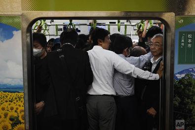 زندگی روزمره مردم ژاپن به روایت تصویر