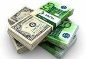 تغییر نرخ ۳۹ ارز بانکی