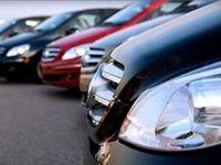 دعوای خودرویی وزارت صنعت و سازمان استاندارد