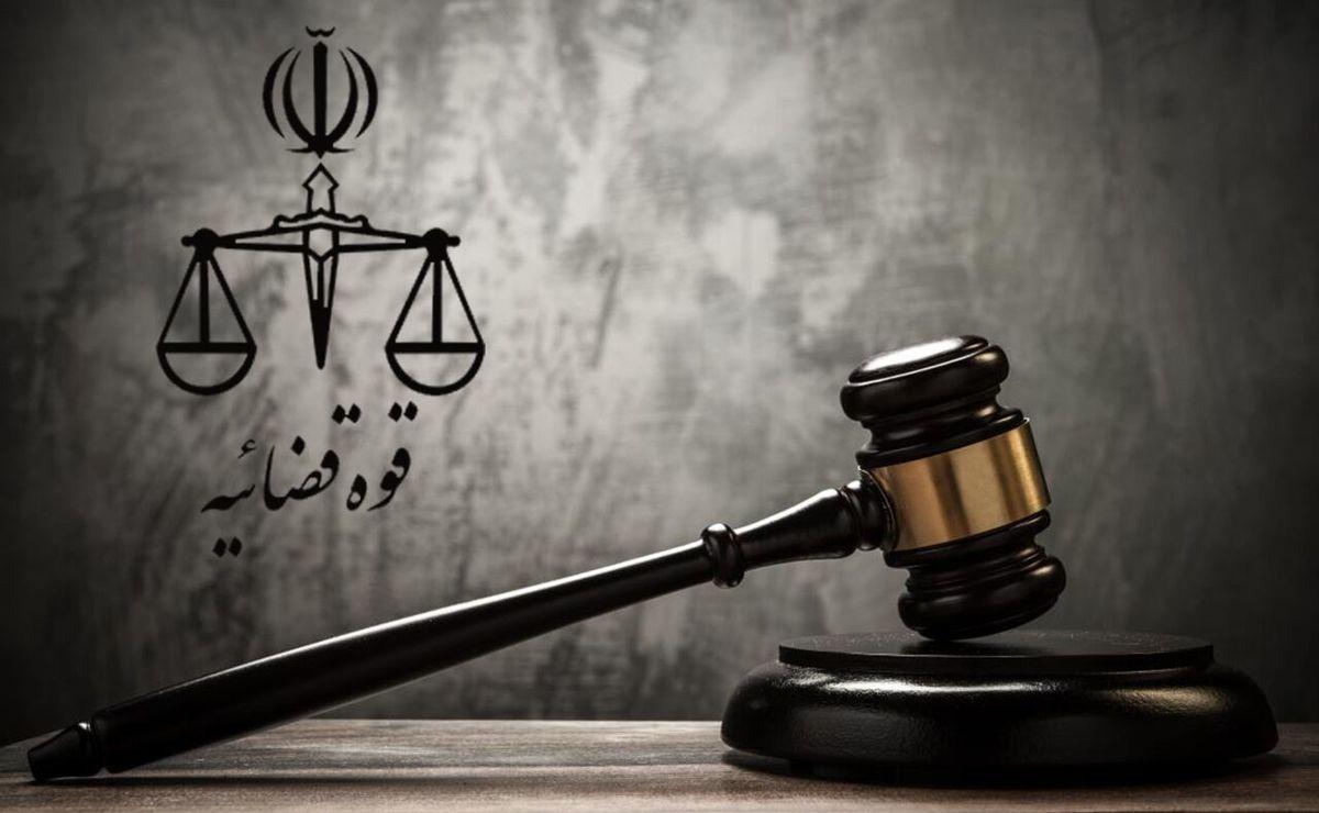 ۲۸کارمند دستگاه قضایی بازداشت شدند