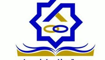 خبر خوش وزارت علوم برای دانشجویان