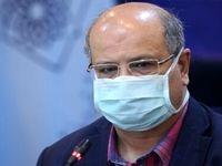 افزایش ۳.۵درصدی مبتلایان به بیماری کرونا در تهران +فیلم