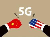 نبرد چین و آمریکا بر سر آینده جهان