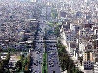 ۷۰درصد اراضی تهران روی گسل قرار دارد