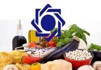 افزایش قیمت ۷ گروه مواد خوراکی