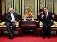 وزیرخارجه چین: آقای ظریف! شما در چین معروف شدهاید
