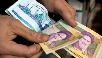 شناسایی خانوارهای جدید مشمول قطع یارانه نقدی
