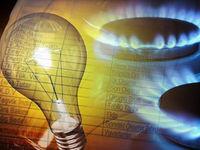 افزایش چشمگیر نرخ گاز و برق مصرفی در ترکیه