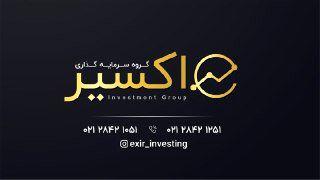 تاثیر بهای نفت و طلا بر اقتصاد ایران و چشم انداز جهانی