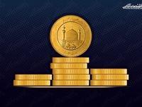 قیمت سکه دوباره ۶میلیونی میشود؟