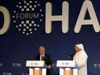 برنامه قطر برای سرمایهگذاری 20میلیارد دلاری در آمریکا