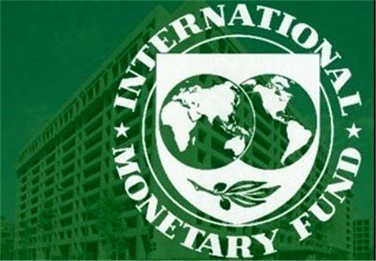 تشکیل کمیته مشاوران کرونا در صندوق بینالمللی پول